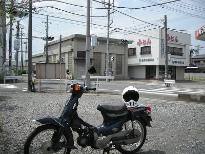 旧関東銀行